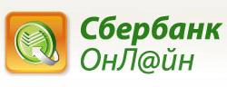 Сбербанк Онлайн - оплата картой Сбербанка