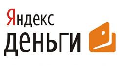 Яндекс Деньги - здесь Вы можете оплатить Яндекс.Деньгами